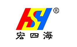 宏四海商標