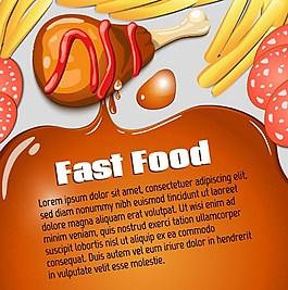 現代食物海報素材背景圖