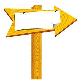 木板標識牌紙張元素