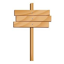 木紋紋理標識牌元素