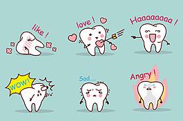 表情卡通可愛小牙齒扁平畫矢量素材