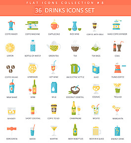 飲料啤酒果汁卡通圖標矢量設計素材