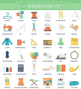 服裝縫紉類卡通圖標矢量設計素材