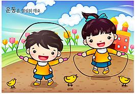 卡通跳绳的儿童素材