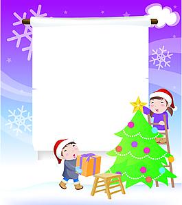 卡通圣誕節元素背景設計