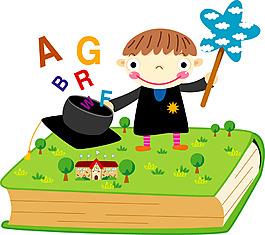 卡通教育元素設計