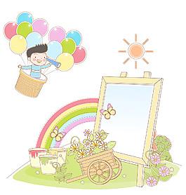 卡通气球彩虹设计