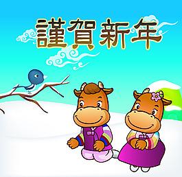 卡通动物角色新年