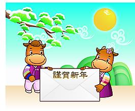 卡通新年贺卡元素动物树木