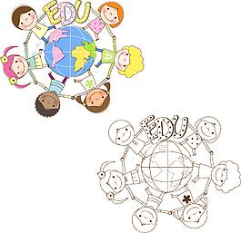 卡通教育地球人物