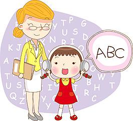 卡通學習教育師生素材