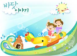 卡通冲浪人物太阳素材设计