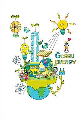 卡通环保太阳能素材设计