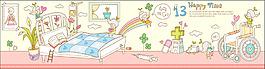 卡通玩耍建筑彩虹素材设计