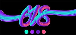 618創意字體設計PSD素材