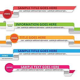 彩色网页设计导航条设计模板