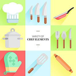 扁平風格各種廚房用品矢量素材
