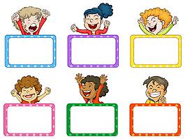 快乐儿童白板插图矢量素材