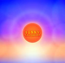 卡通天空中的太阳矢量素材