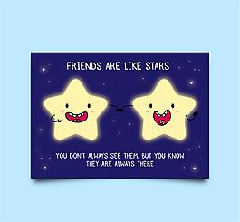 可愛拉手星星友誼卡矢量素材