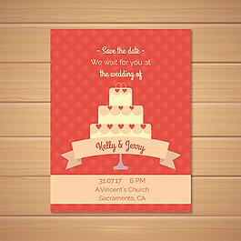 美味的蛋糕插图结婚邀请卡