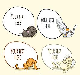 4款可愛貓咪語言氣泡矢量素材