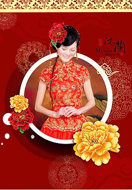 中國紅商業海報