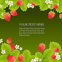 水果草莓背景素材