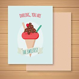 冰淇淋插圖平面設計卡片模板