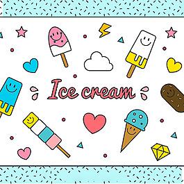 快樂手繪冰淇淋插圖背景