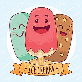 手繪冰淇淋快樂表情圖背景