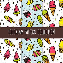 手繪冰淇淋插圖裝飾圖案背景