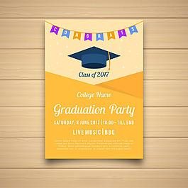 橙色幾何圖形大學畢業派對小冊子模板