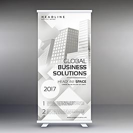 歐美簡約企業商務宣傳展架