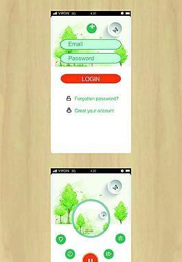 移動手機app簡潔界面