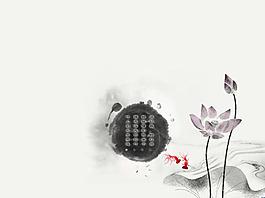 中國風水墨蓮花背景