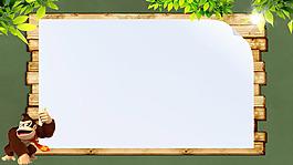 清新边框绿叶灯光背景