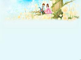 卡通梦幻水墨背景