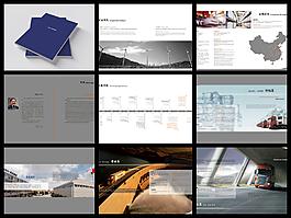 大气精美集团企业画册版式设计矢量文件素材