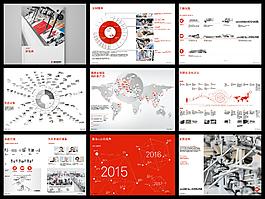 BOBST集团画册版式设计矢量文件素材
