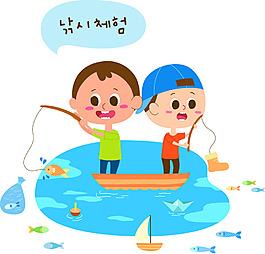 卡通儿童垂钓素材设计