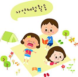 卡通儿童人物树木书籍素材
