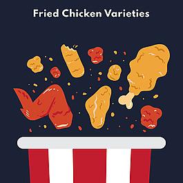 美味炸雞插圖黑色背景