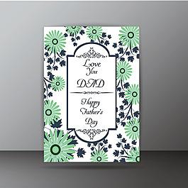 綠色花卉裝飾邊框婚禮卡
