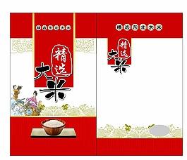 大米水稻包裝袋設計