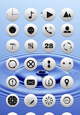 手机界面app图标