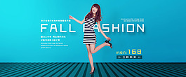 简约淘宝女装条纹连衣裙促销海报