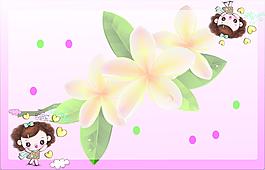 粉粉的少女心  節日背景