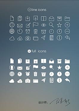 常用手机UI图标样式PSD素材