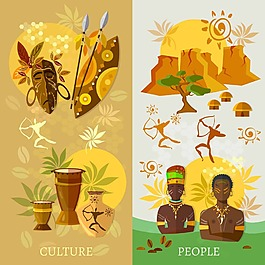 非洲特色插畫